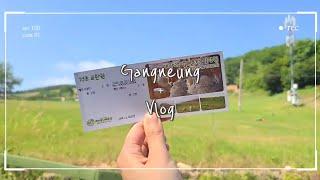 [vlog] 자매끼리 2박 3일 강릉여행 ??? Gan…