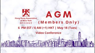 【Updates】HKANY Annual General Meeting 2021 | May 18, 2021
