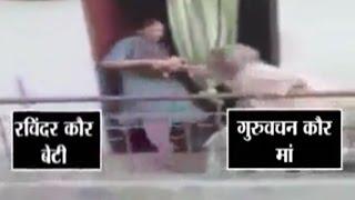 Shocking! Cruel Daughter Beats Her Old Mother at Kalkaji Area in Delhi
