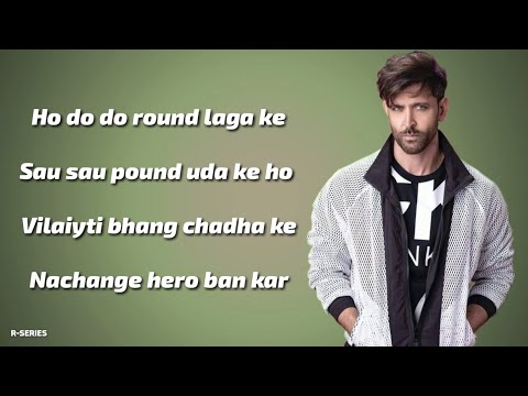 Jai Jai Shivshankar Lyrics Hrithik Roshan  Tiger Shroff  Vishal & Shekhar  Benny  War