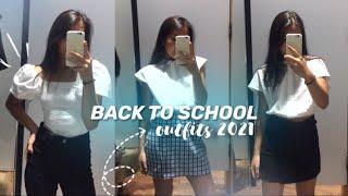 BACK TO SCHOOL 2021 СТИЛЬНЫЕ ОБРАЗЫ К ШКОЛЕ ШОППИНГ бэк ту скул что я буду носить в школе
