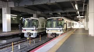 221系 JR大阪駅にて