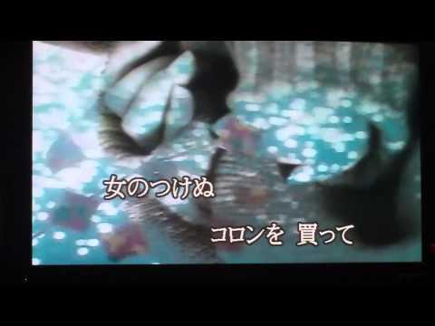 悪女 中島みゆき karaoke mr.maron