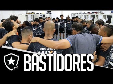 Bastidores | Botafogo 2 x 0 Flamengo