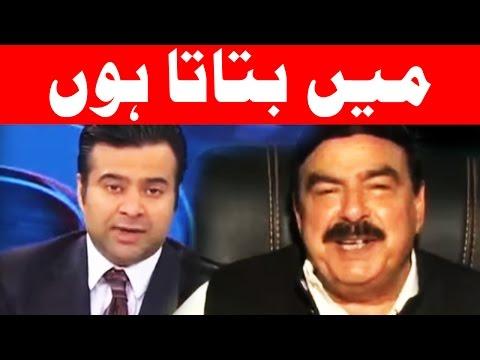 SHEIKH RASHEED - On The Front with Kamran Shahid - 18 May 2017 - Dunya News