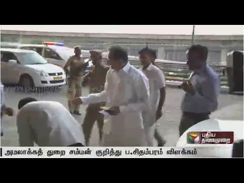 P. Chidambaram refutes reports that his son Karthi Chidambaram refused to appear for enquiry