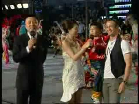 Opening Ceremony of Shanghai Tourism Festival, 2010