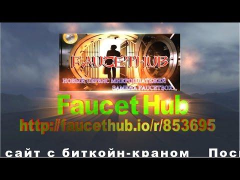 Надежные интернет казино с минимальным депозитом 1 рубль