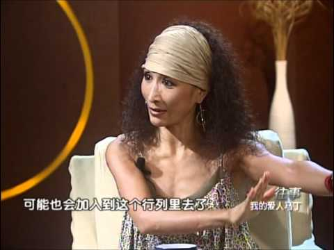 TV Documentary   Shanghai TV Pt2