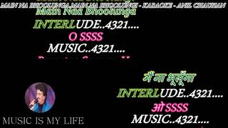 Main Na Bhoolunga - Karaoke With Scrolling Lyrics Eng. & हिंदी