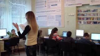 Школа компьютерного мастерства (Урок 1 часть 1)