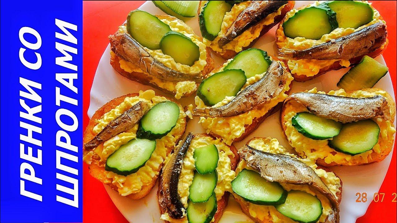 рецепт простых закусок с фотоперец фаршированый сырно яичной
