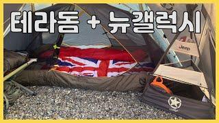 지프 테라돔3+니모 뉴갤럭시 동계캠핑하기 남양주 캠핑장…