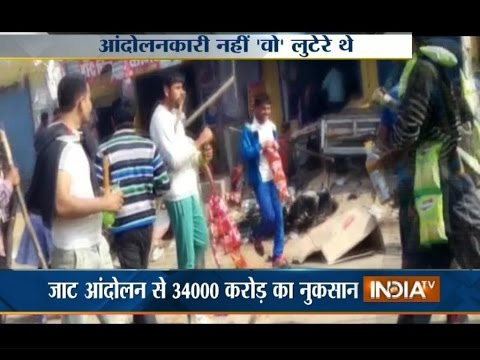 Kaithal VIDEO: Miscreants Looted Market in Broad Daylight in Haryana