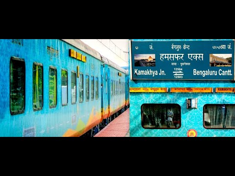 HUMSAFAR EXPRESS | Bangalore - Chennai Complete Journey Comp