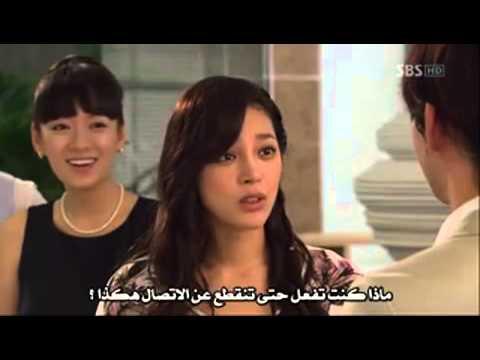 مسلسل كوري coffee house ح14