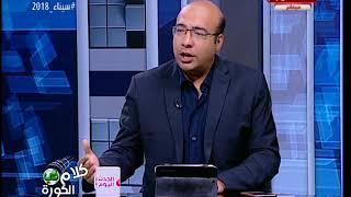 خالد طلعت يفجر مفاجأة عن أغرب تصريحات إيهاب جلال: مش عارف مين لعب!