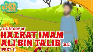 Family Of Prophet Muhammad (SAW) Stories | Hazrat Imam Ali Bin Talib (RA) | Part 1 | Quran Stories