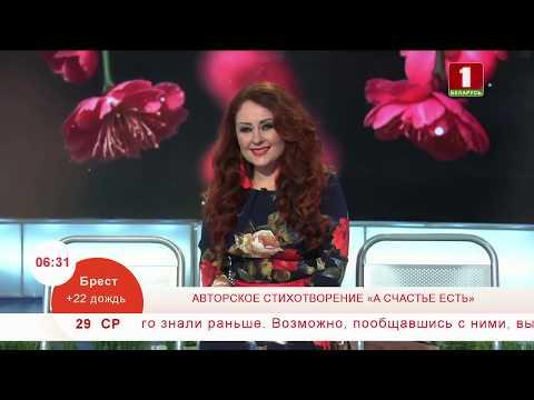Светлана Шиманская «А счастье есть»