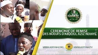 Gamou 2018 - Remise des Boeufs offerts par  Abdoul Aziz Alé Ndiaye