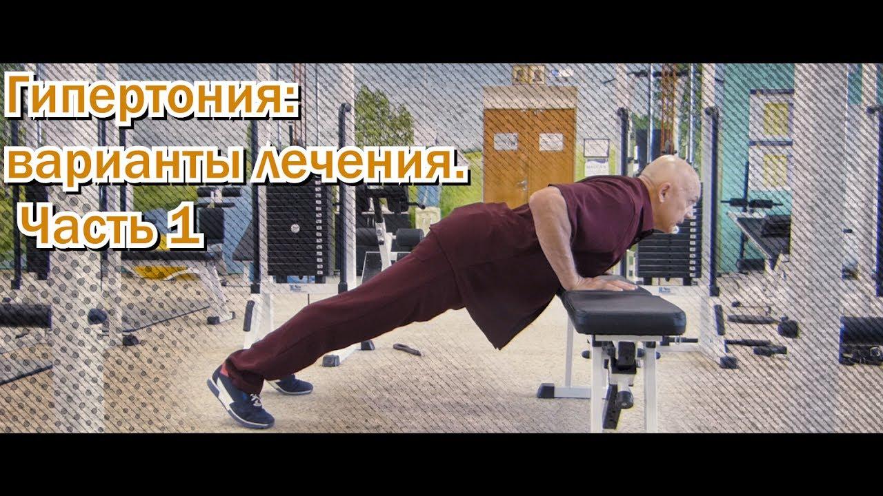 растяжение мышцы в локтевом суставе