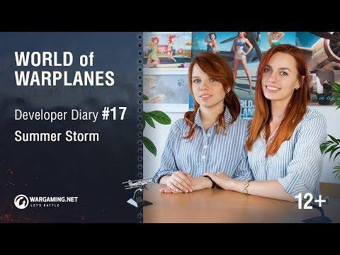 World of Warplanes - Developer Diary #17