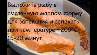 Холодные закуски рыбные:Семга со сливочным соусом и грибами