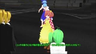 ユッチ × ぐるぐるFT ケイ thumbnail