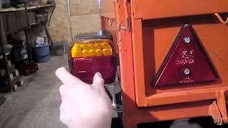 Светодиодные фары для прицепа