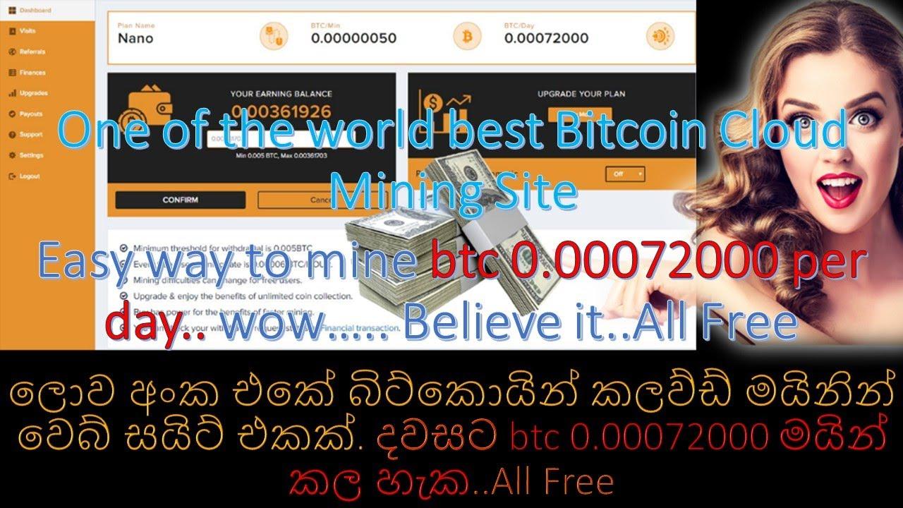 bitcoin php parancsfájl)