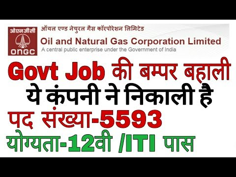 Oil & Netural Gas Corporation Recruitment Apply Online All India