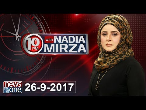 10pm With Nadia Mirza -  26 September 2017 - News One