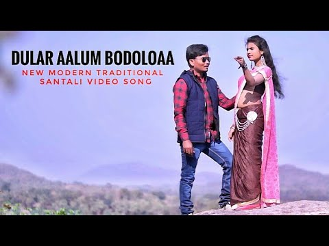Dular Aalum Bodoloaa Modern Traditional Santhali Video