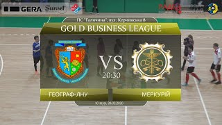 Географ-ЛНУ - Меркурій [Огляд матчу] (10 тур. Gold Business League)