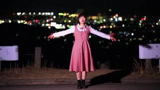 ニコニコ動画と違うver.で 踊ってみた です (*^^*) ライブ情報 2019....