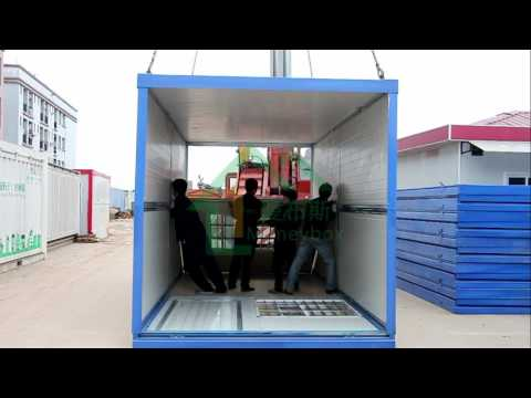 Guangzhou Moneybox  house -Folding container installation