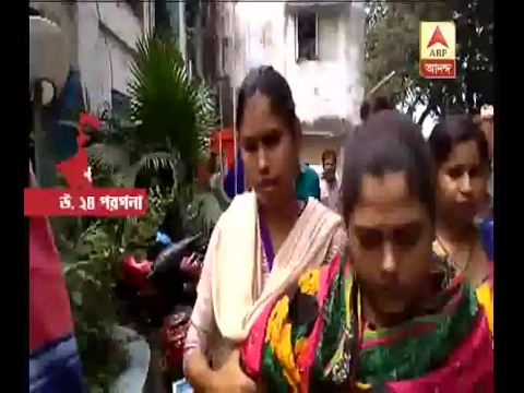 Wife and her lover arrested on Travel agency manager Anupam Singh's murder case at Barasat