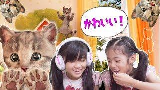 かわいすぎ!ネコ好きにはたまらないアプリ★小さな子猫★ thumbnail