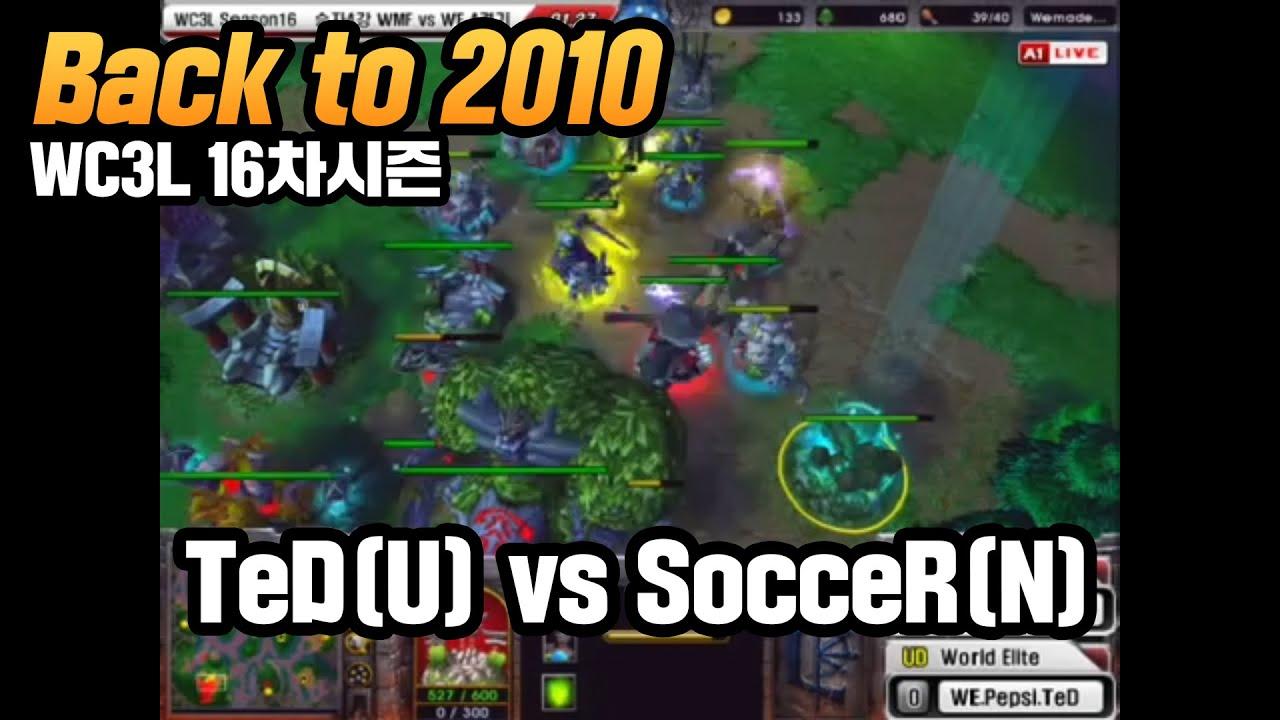 그가 언데드의 대명사인 이유 TeD (U) vs SocceR (N) - 백 투 워크래프트3(Back To Warcraft3)