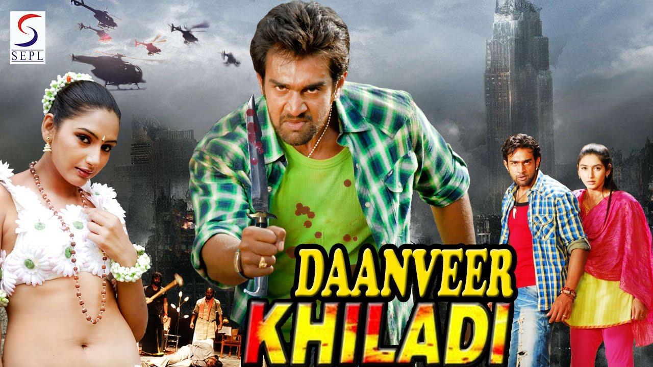 Danveer Khiladi Dubbed Hindi Movies 2016 Full Movie HD l