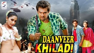 Danveer Khiladi - Dubbed Hindi Movies 2016 Full Movie HD l Chiranjeevi Sarja, Ragini, Devraaj
