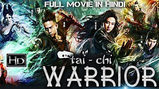 Video Tai Chi Warrior (2017) Latest Chinese Full Hindi Dubbed Movie | David Chiang | Chinese Action Movie download MP3, 3GP, MP4, WEBM, AVI, FLV April 2018