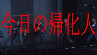 帰化 #有名人 #和央ようか #宝塚 #女優 #俳優 今回は元宝塚トップスター「和央ようか」さんです。 宝塚歌劇団宙組のスターで活躍されました。...