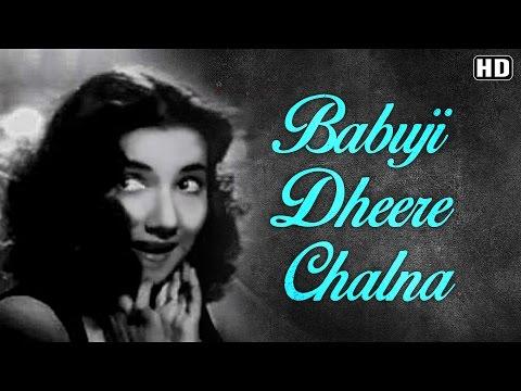 Babuji Dheere Chalna (HD) - Aar Paar Song - Geeta Dutt - Guru Dutt - Old Hindi Song - Filmigaane