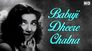 Babuji Dheere Chalna (HD) - Aar Paar Song - Geeta Dutt - Guru Dutt - Old Hindi Song - Filmigaane