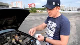 Проверка уровня масла в двигателе