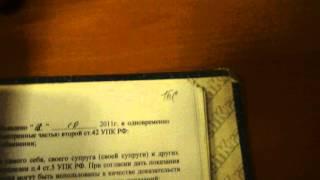 видео Гражданский Кодекс РФ, Статья 217. Приватизация государственного и муниципального имущества
