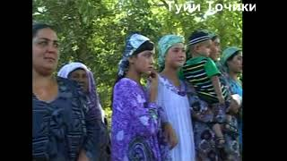 Таджикская свадьба, tajik wedding, Туй дар Сугд, свадьба в Согдийской области 2017! часть 1