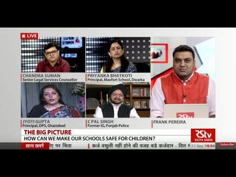 The Big Picture - How can we make our schools safe for children?