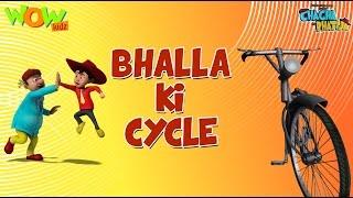 bhalla ki cycle chacha bhatija wowkidz 3d animation cartoon for kids as seen on hungama tv
